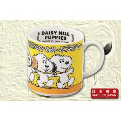 "Snoopy ""Daisy Hill Puppies"" Mug (Yellow