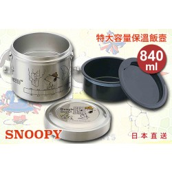 "Snoopy ""in the 80's""可愛保溫飯壼 (840ml)"
