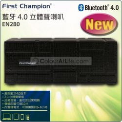 First Champion Bluetooth 4.0 Speaker (Black)