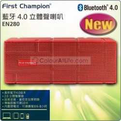 First Champion Bluetooth 4.0 Speaker (Red)