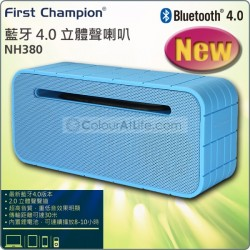 First Champion Bluetooth 4.0 Speaker (Blue)
