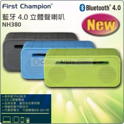 First Champion Bluetooth 4.0 Speaker (Green)