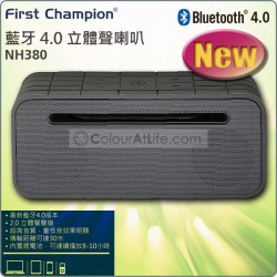 First Champion Bluetooth 4.0 Speaker (Grey)