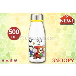 "Snoopy ""Lunch Time""透明水樽 (500ml)"