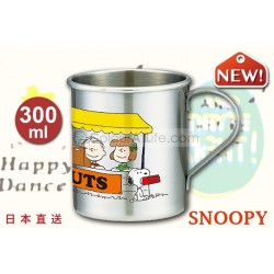 Snoopy Lunch Time不鏽鋼馬克杯 (300ml)